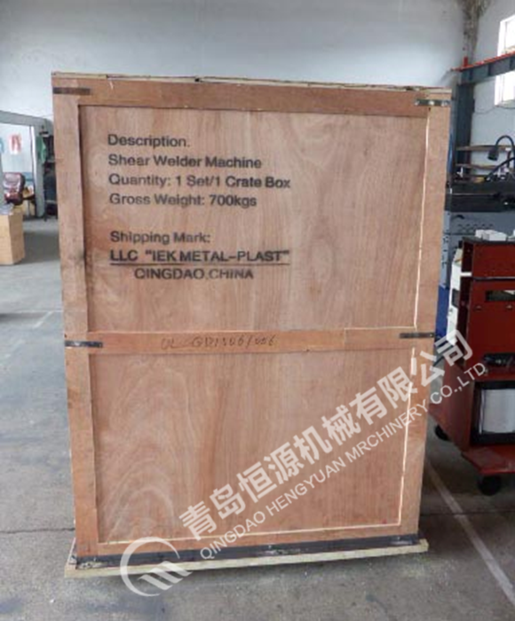 Shear Welder with Package